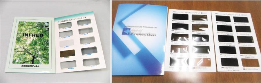 インフレット、ニュープロテクションカタログ・パンフレット